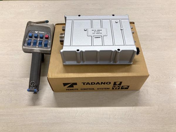 各ラジコンの販売・修理 :茨城県坂東市加藤自動車販売