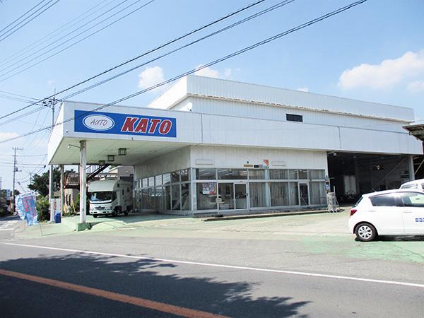 茨城県坂東市:一般車や特殊車両の車検の加藤自動車販売株式会社